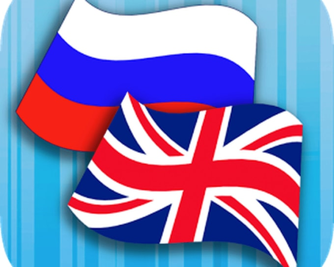 English to Russian translation service