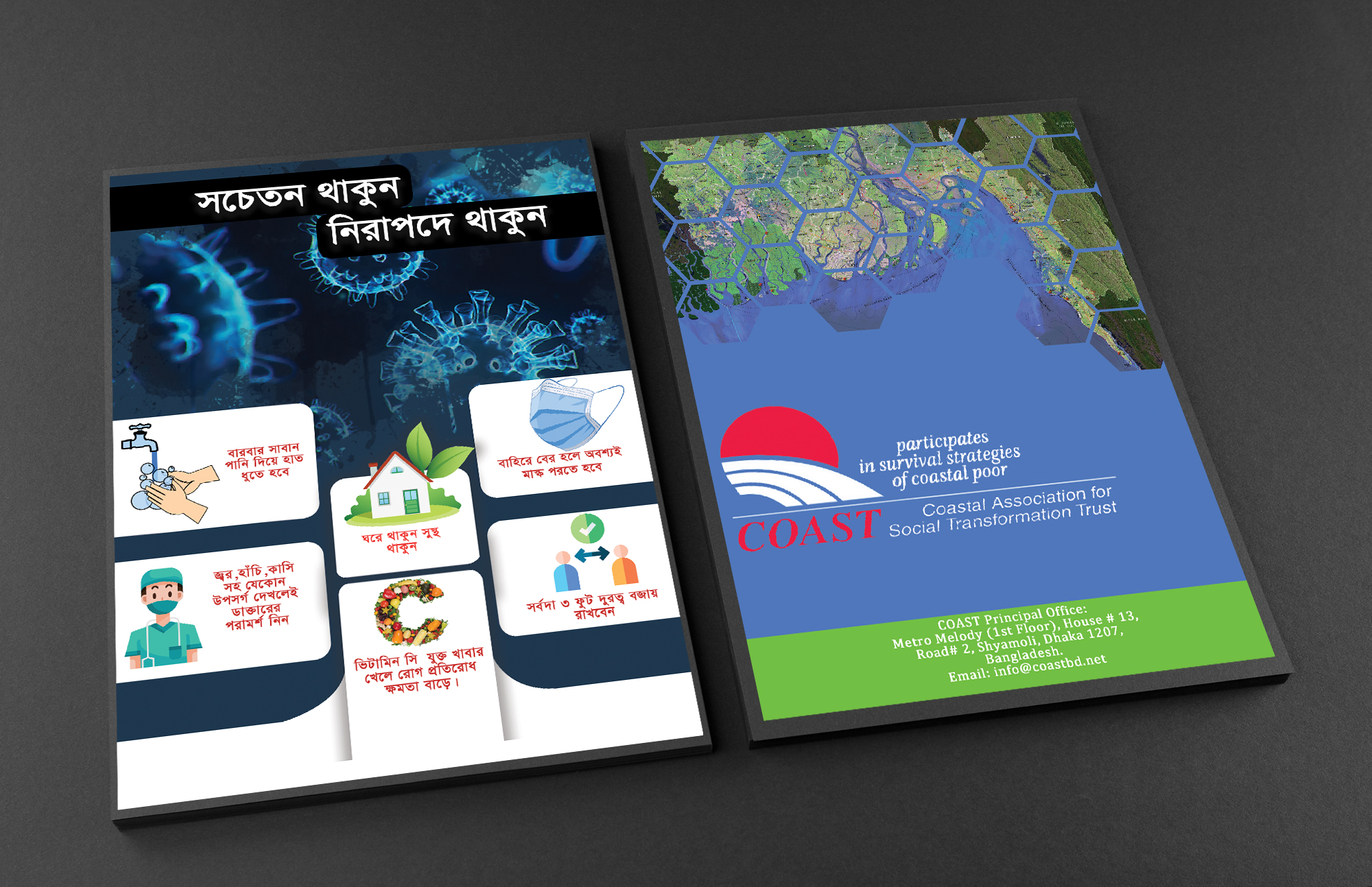 Design Professional & Corporate Flyer