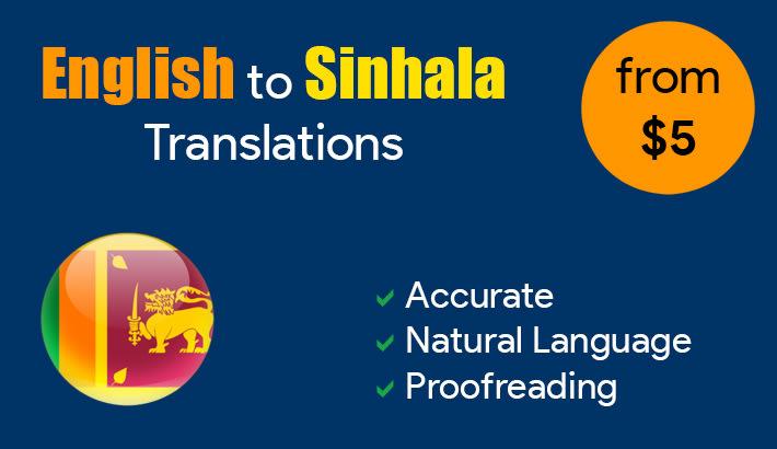 sinhala and english translator