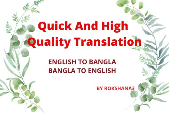 I will hand over professional English and Bangla translation