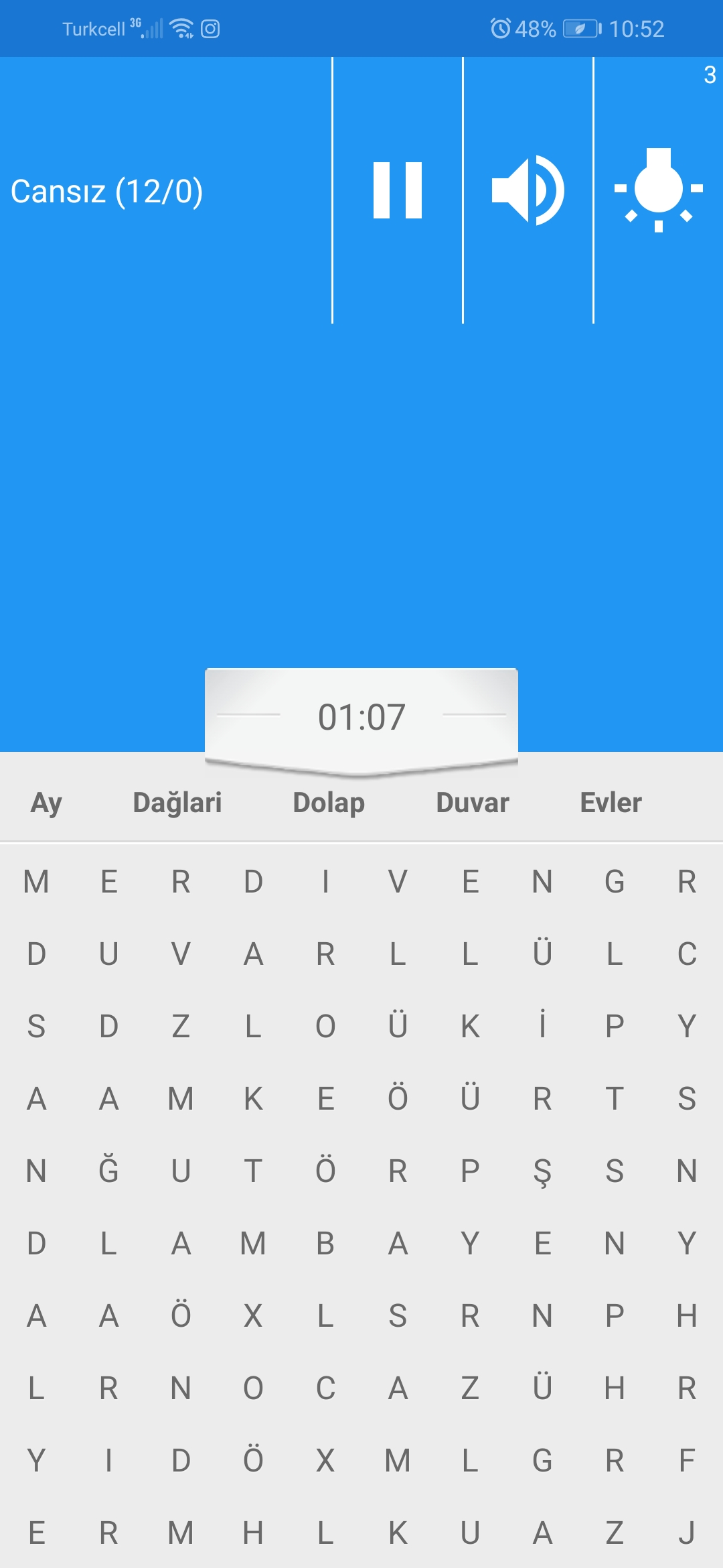 Android-based application design is a three-level crossword