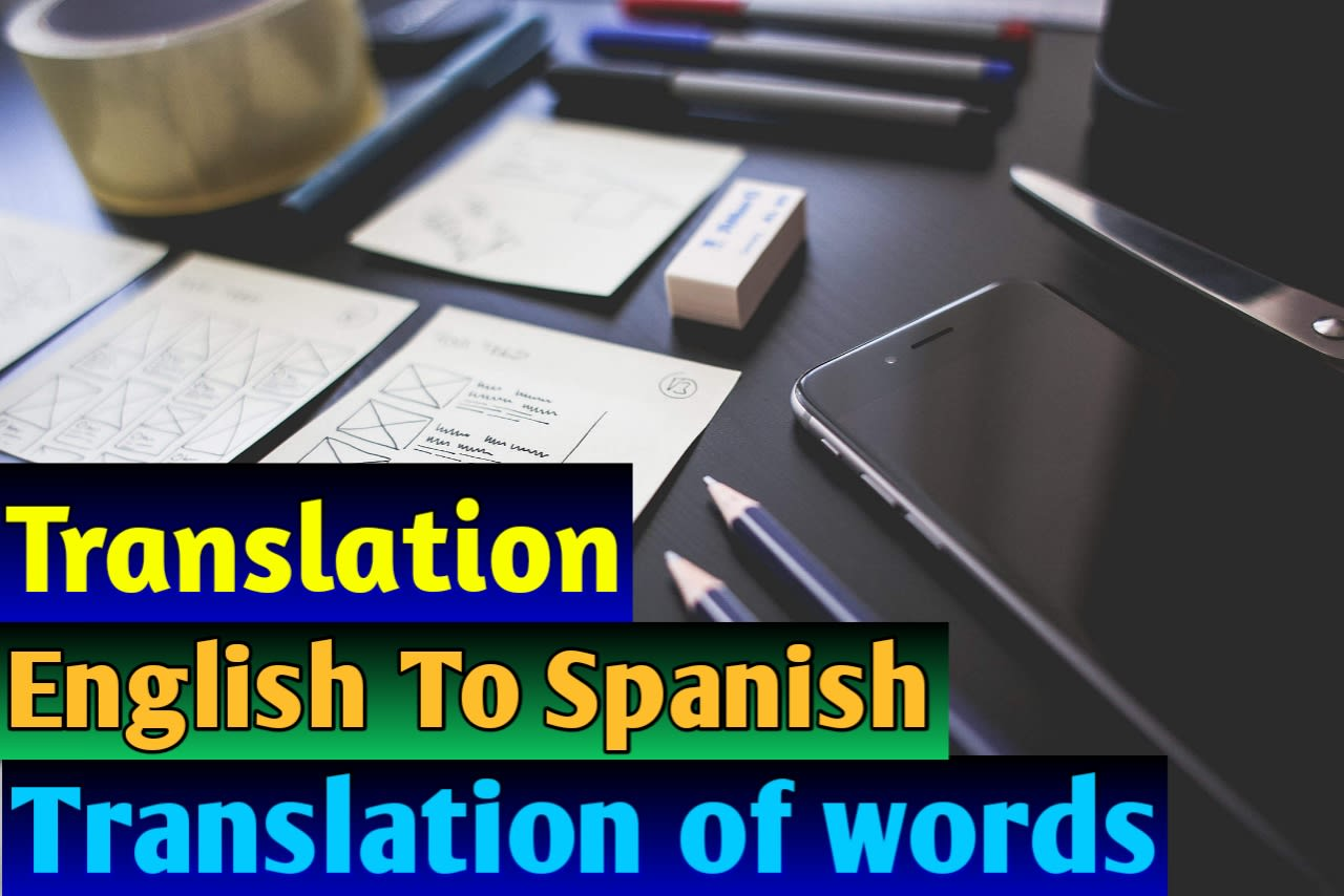 Translation of words and audio transcription