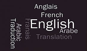 Translate a text of 500 words from English to French and back