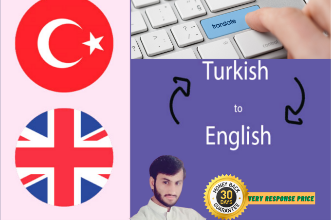 I will translate the english language into the turkey,  to all other