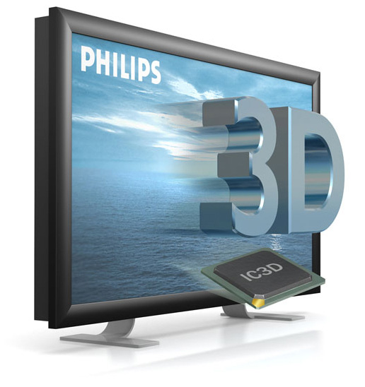 3D web display maker you can create killer looking