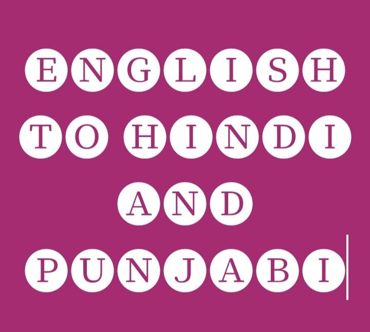 Translation english to hindi and punjabi