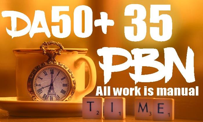HomePage 35 PBN From DA 50 Dofollow backlink