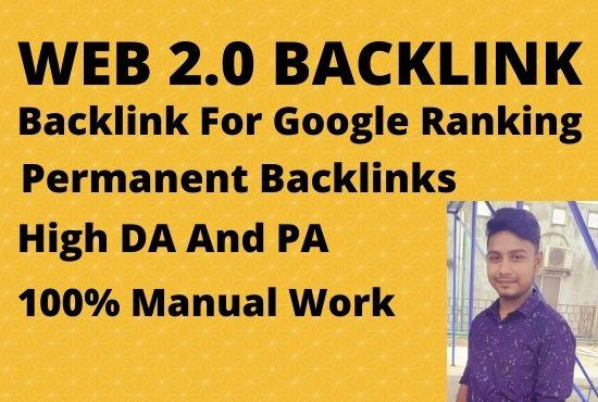 I will create manual web 2 0 backlinksI will create manual web 2 0 backlinks