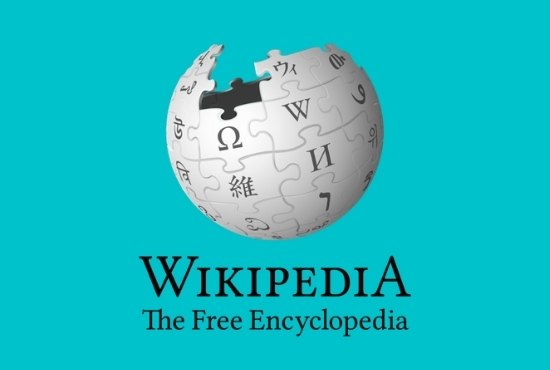 A Powerful and High Authority Niche Relevant Wikipedia Backlinks