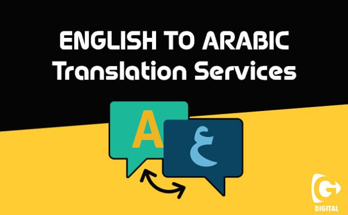 I will provide perfect English to Arabic translation