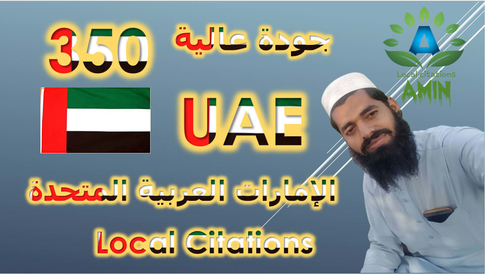 I will do 350 uae local listings citations and directories for local seo
