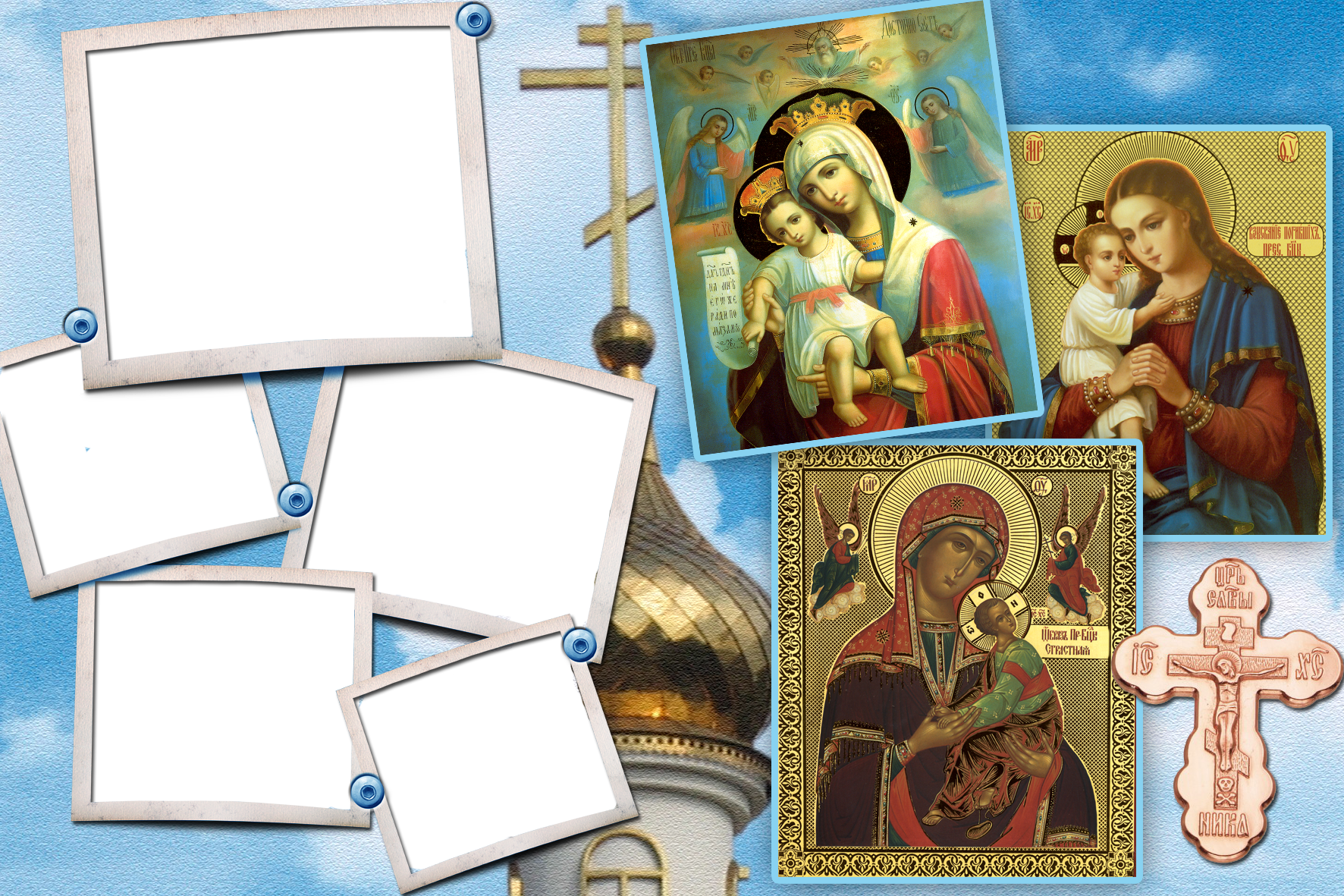 18 masks in .png for your religious photos