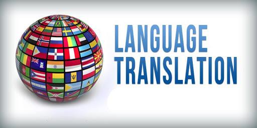 I will translate language professionally