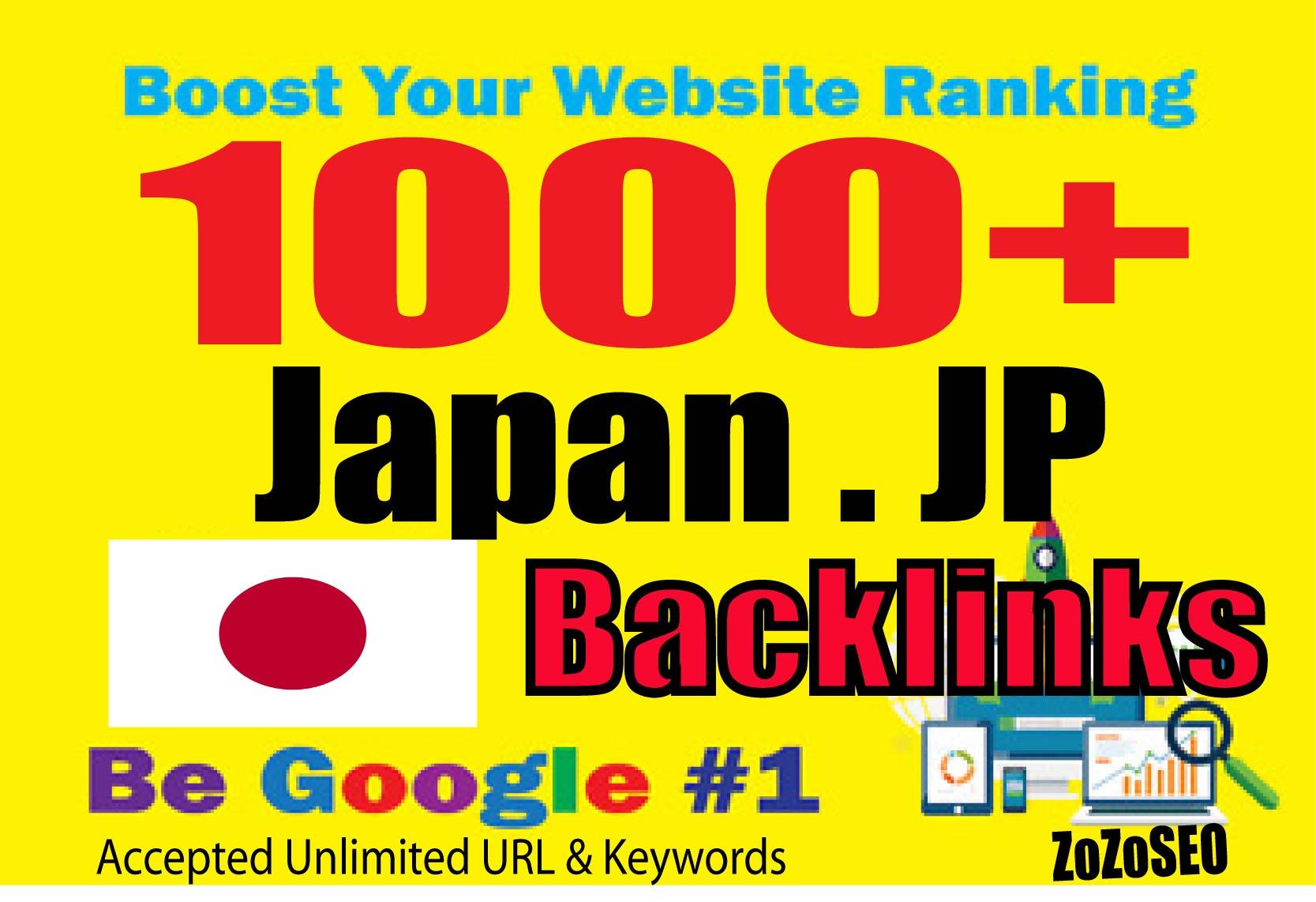 1000+ Japan. JP Backlinks From Local JP domains