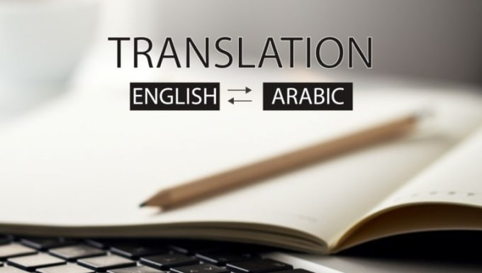I will translate any article into English -Arabic