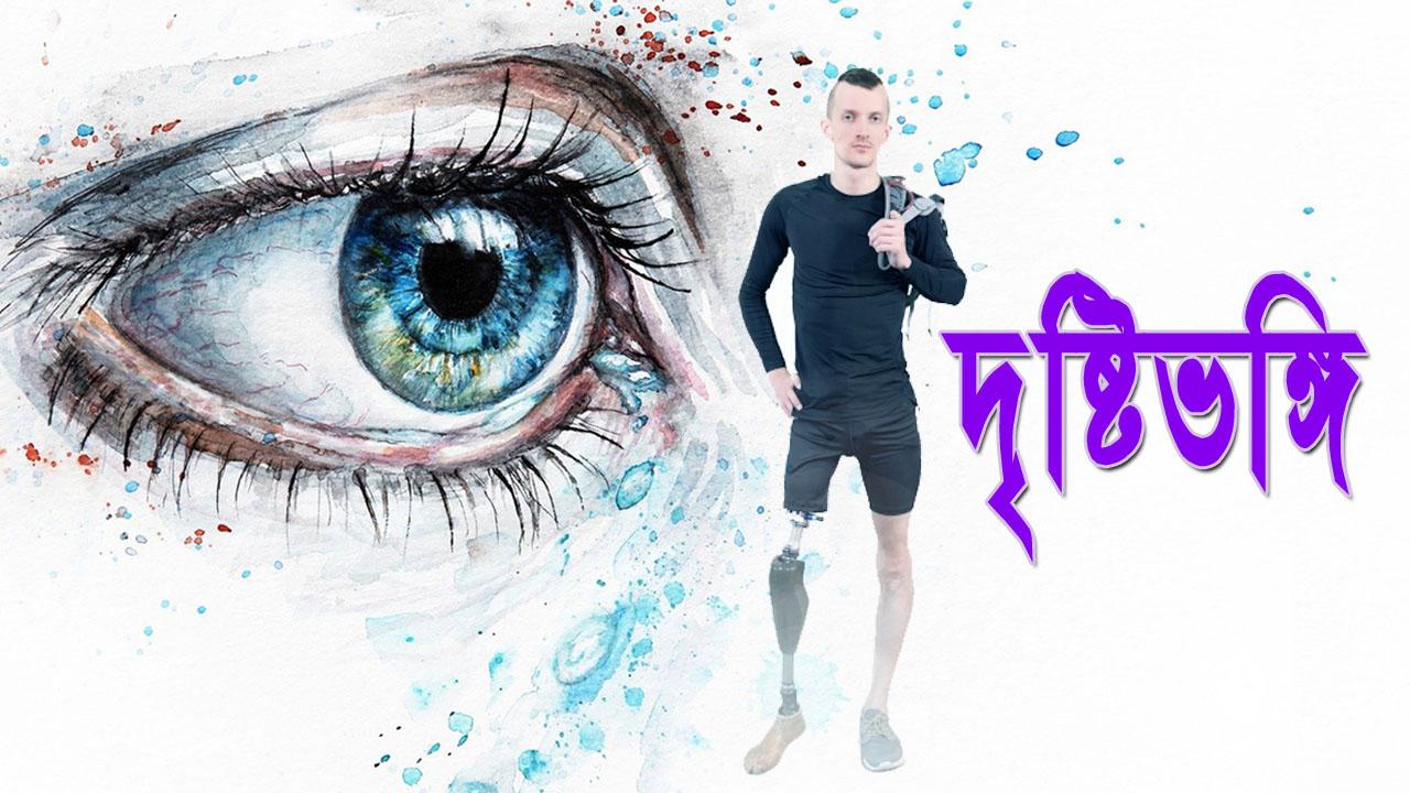 I will design amazing eye catchy thumbnail