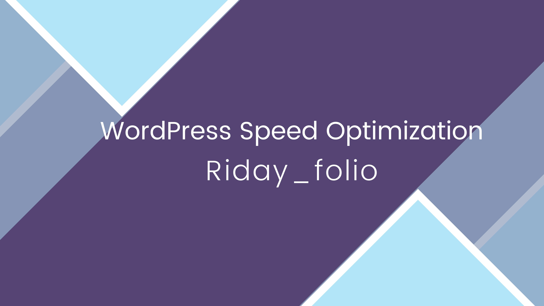 I will grow page speed, WordPress speed optimization, speed up WordPress