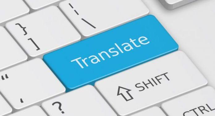 I will your article/document in English into Indonesian that is good and correct