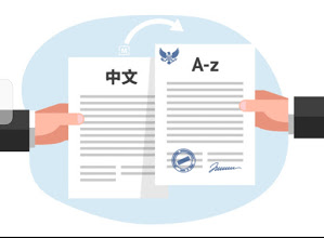 I will provide Chinese and English Translation for you