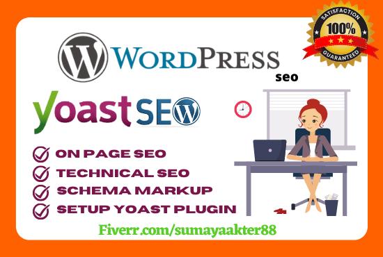 I will do wordpress yoast SEO onpage SEO with sitemaps schema markup and robots txt
