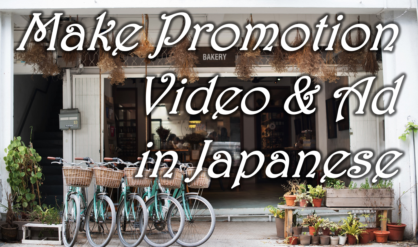Create Promotion Video & Advertisement in Japanese