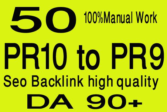 do 50 pr10 to pr7 high quality seo dofollow backlinks