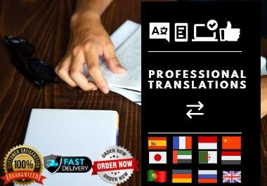 Get your professional French,  Spanish,  German,  Chinese,  Hindi,  Japanese,  Mandarin,  and Arabic transl