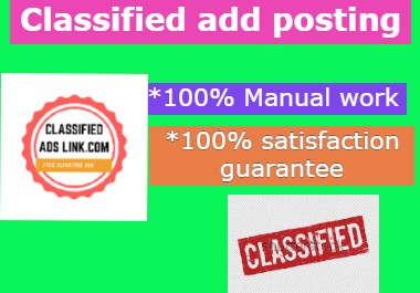 I will give you 30 Classified Add Posting Backlinks for seo rankings your site with high DA-PA.