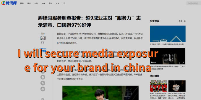 I will write chinese press release or advertorial and distribute to media in china