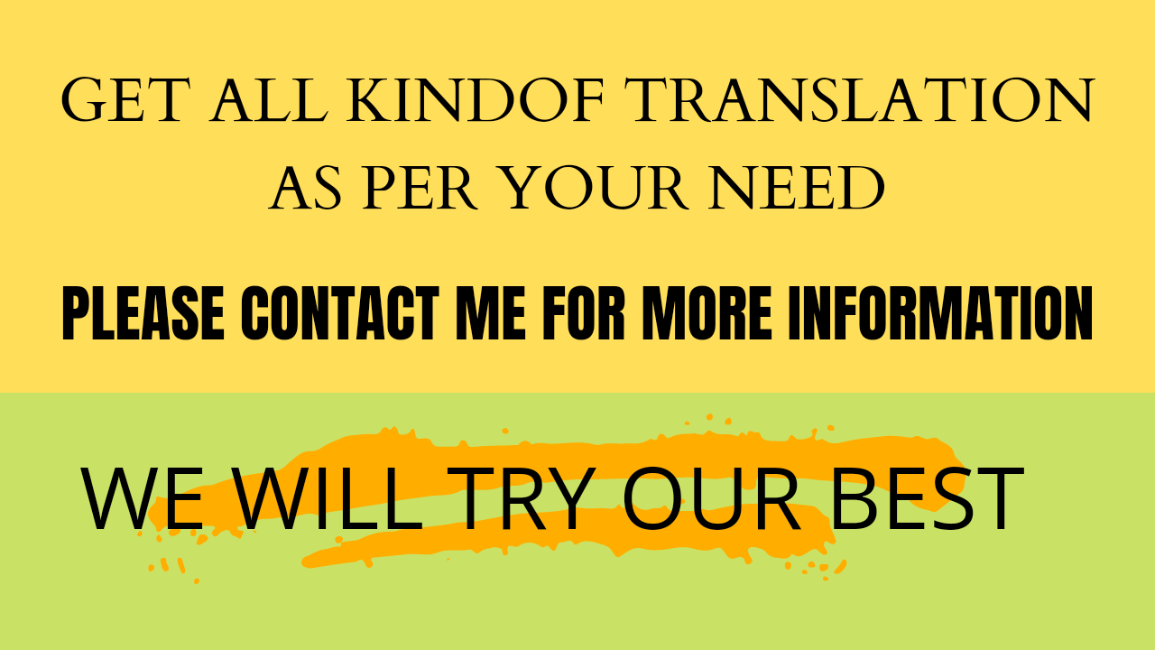 I will translate english to spanish, german to italian, french to german