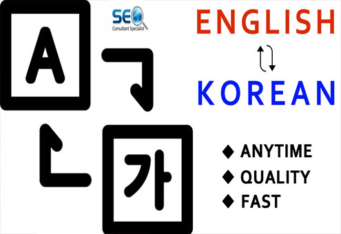 I will translate English to Korean with high quality