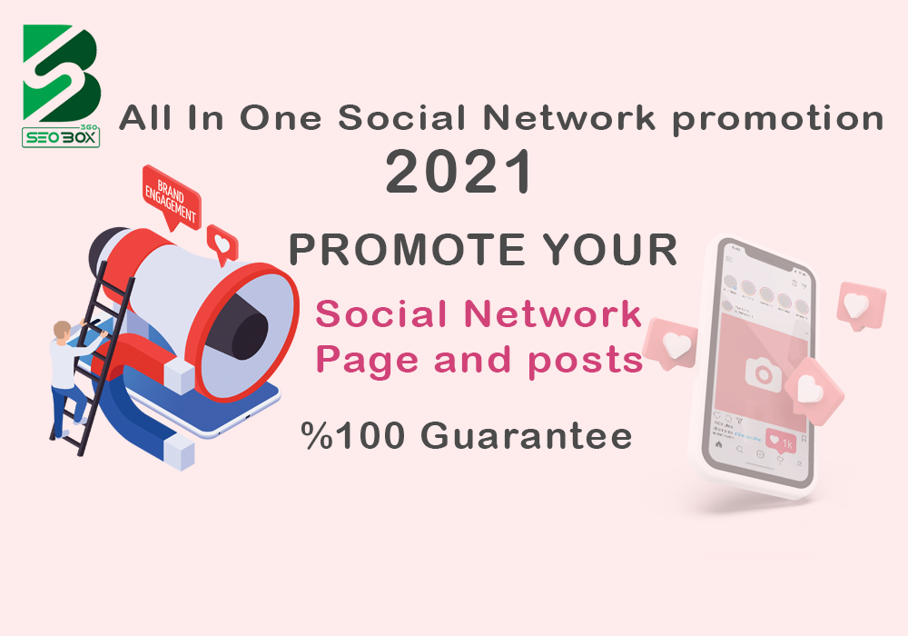 All In One Social Network promotion 2021 - Page and post Engagements