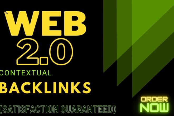I well create 350+ web 2 0 high authority backlinks