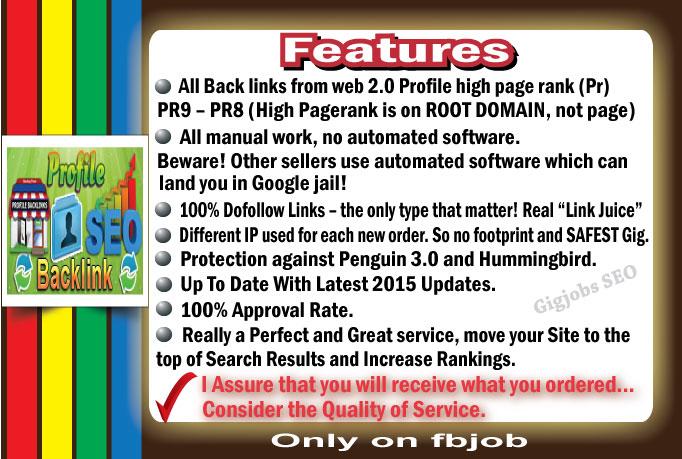 manually do 40 PR9 Safe SEO High Pr Dofollow Backlinks SEO Technique 2015