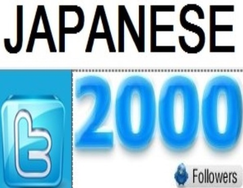 get you 2000 targeted JAPANESE twitter folowers in 24 hours