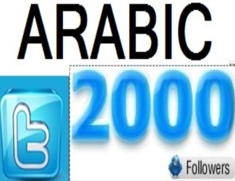 get you 2000 targeted ARABIC twitter folowers in 24 hours
