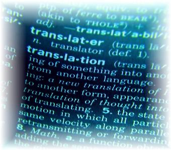 translate English into Serbian (or vice versa)