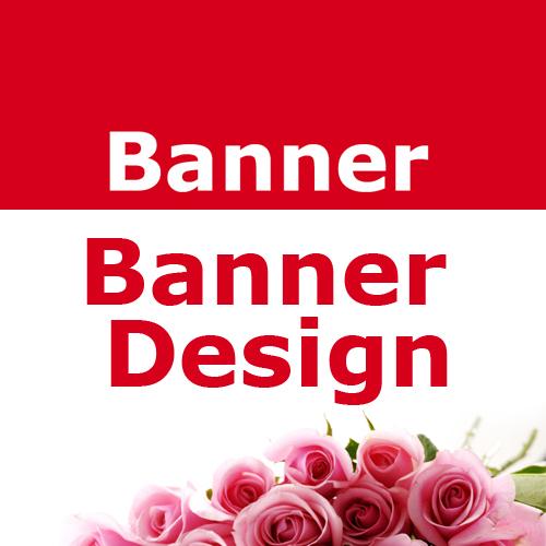 I will make a website banner or header