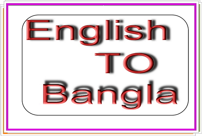 translate books from Bengali to English or Vice Versa