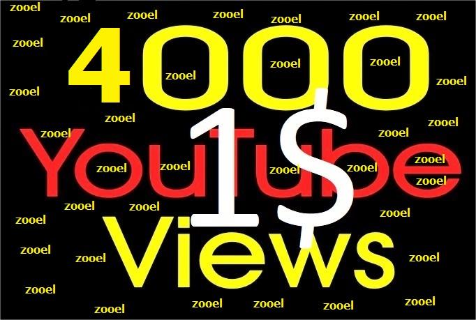 Non drop 4000+ HR Youtube Vie ws