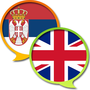 translate high-quality english to serbian article or any other kind of text of 500+ words