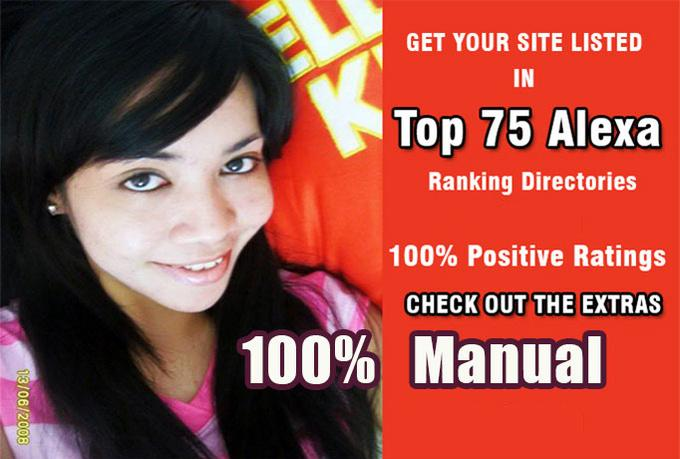 submit to Top 75 Alexa Ranking Sites Manually