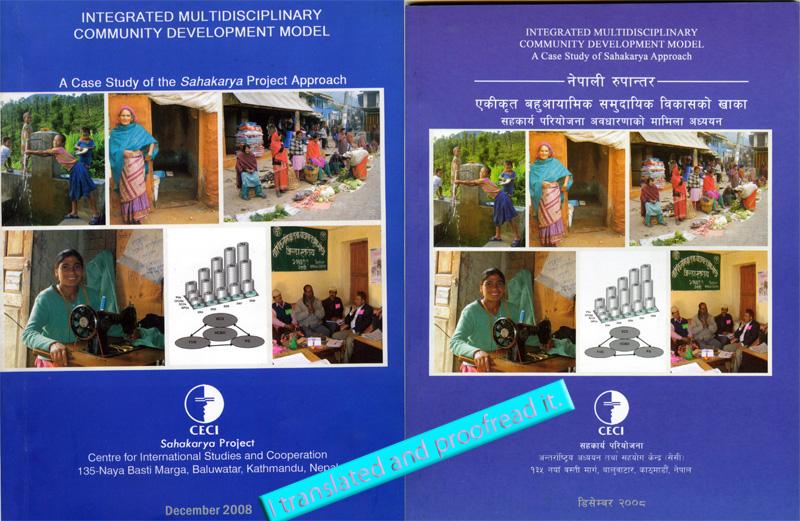Translation English to Nepali and vice versa
