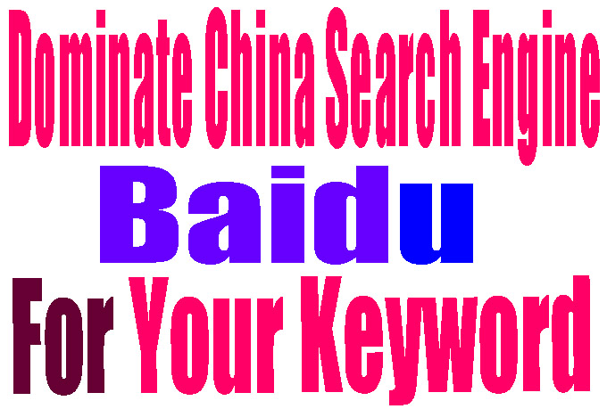 Rank your keyword on China Baidu