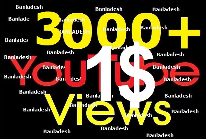 Non drop 3000+ Youtube vie ws with Lifetime Guranteed