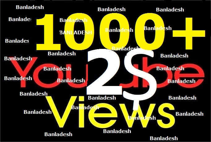 I will Add 1000+ HR Video views + 5 Likes