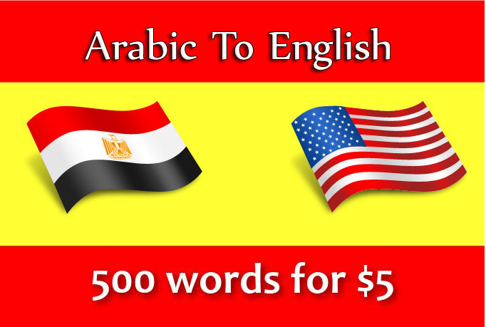 Translate 500 word article from ARABIC to ENGLISH And Vice Versa