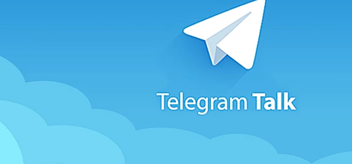 Take 3000++ Telegram Members for Your Channel within 72 Hours