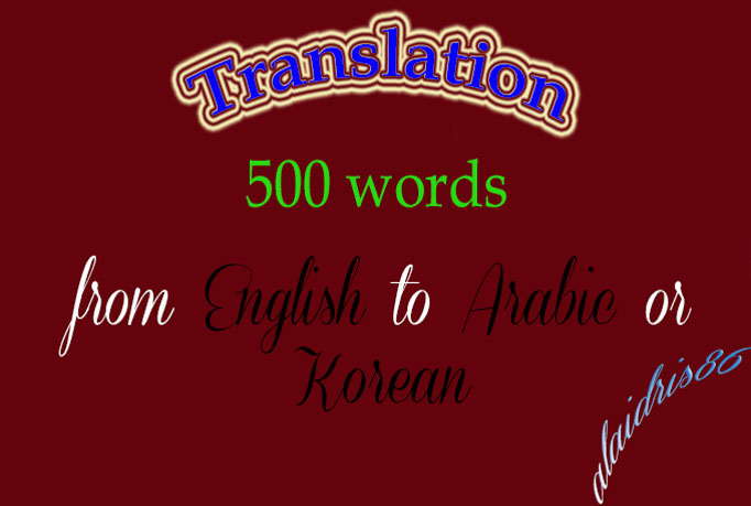 translation from english to arabic or korean