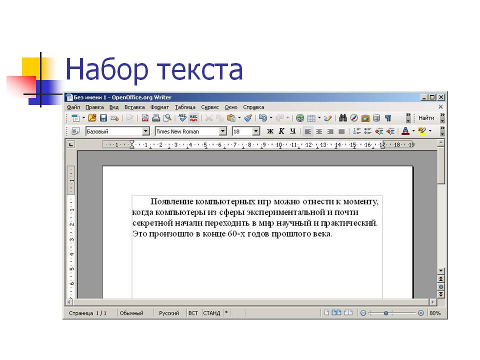 I will translate any text into Russian